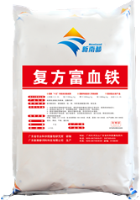 复方富血铁 Compound Organic Iron